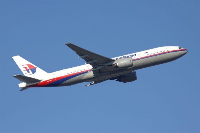 New technology could help solve Malaysia Air Flight 370 mystery