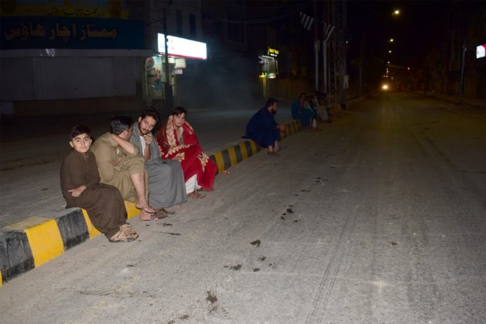 Strong earthquake in southwest Pakistan kills at least 11